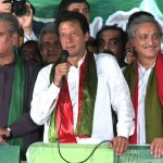 Imran Khan Claims PMLN has lost Lahore to PTI