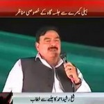 Sheikh Rashid Advises PM Sharif to Step Down
