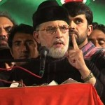 Tahir-ul-Qadri to Delineate Next Move Monday