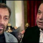 MQM to Meet PM Sharif Today (Tensions with PPP)