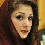 Maryam Nawaz Mocks at PTIs Poor Plight