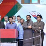 MQM Decides Quits PPP Sindh Coalition Govt