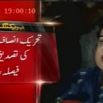 Shireen Mazari says PTI will Not Withdraw Resignations