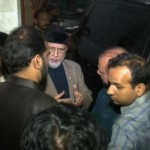 Tahir-ul-Qadri says PAT Sit-in Gave Awareness to Nation