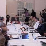 PM Nawaz Sharif Calls NSC Meeting over Indian LoC Aggression