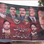 PTI Completes Preparations for Nankana Sahib Show