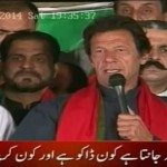 Imran Khan Demands More Cut in Oil Prices