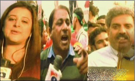 GEO Reporters Countrywide Protests