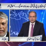 Ishaq Dar Ties Dialogue Success to PTI Non-Agitation