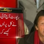 Imran Khan says Vote Audit has Confirmed Fraud in NA-122