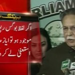 Pervaiz Rasheed Offers Forensic Audit of NA-122 Votes