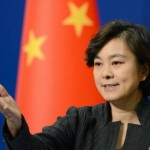 China Backs Pakistans Engagement with Nuclear Suppliers Group