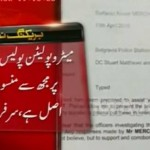 New MQM Paper Surfaces Verified by Karachi Trader