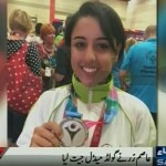 Pakistani Athletes Secure Gold - Silver Medals in Special Olympics
