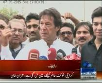 Imran Khan Accuses PM Sharif