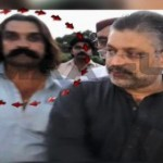 Sharjeel Memon Man Allegedly Involved in Kidnapping