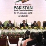 Pakistan and Sri Lanka Aim to Boost Trade Volume to $1 Bln