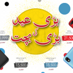 Celebrate This Eid-ul-Azha With Infinix Special Eid Discounts
