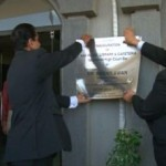 Babar Awan Nameplate Removed from Islamabad High Court Bar (IHCB)