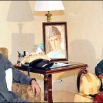 President Sends Reference to National Assembly Speaker for Two New Provinces