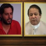 Pakistan Famous Cricketer Shahid Afridi Joins PML-N
