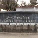 First session Called on June 1 (Balochistan Assembly)