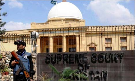 Karachi Law & Order Case Hearing Today