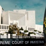 Supreme Court Hearing Suo Moto Case Today (Islamabad Court Attack)