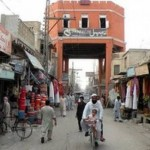 Man Killed Blast in Miranshah Bazaar