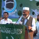 Siraj ul Haq says No Difference in PML-N and PPP