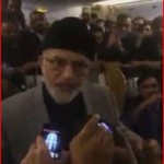 Tahir-ul-Qadri says will only Disembark when Army Takes Over Security