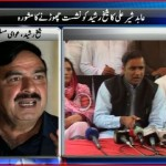 Sheikh Rashid says Shers Roars cant Drown Out the Truth